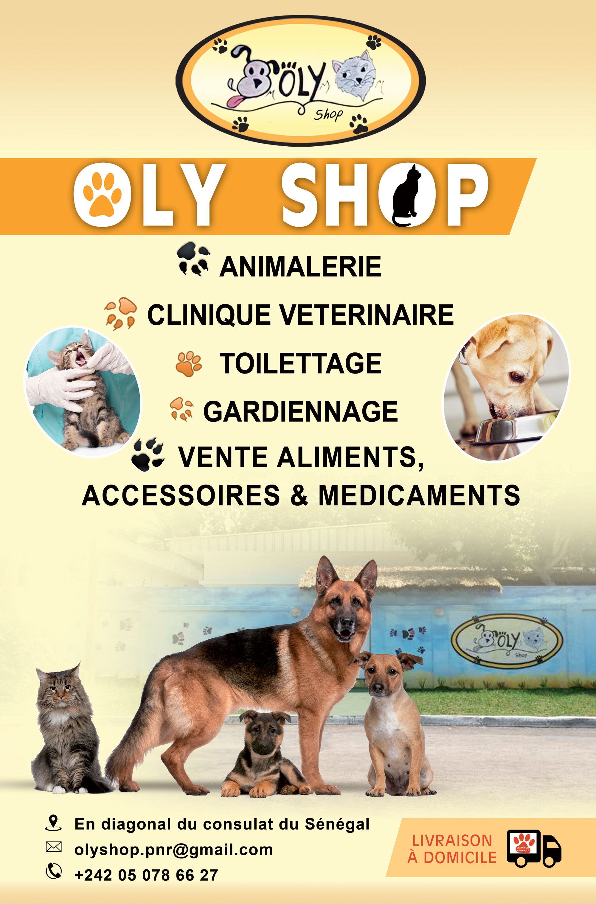Oly Shop